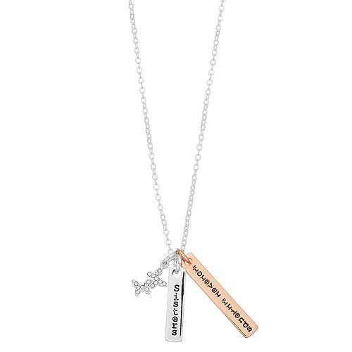 """Brilliance """"Sisters"""" Charm Necklace with Swarovski Crystals"""