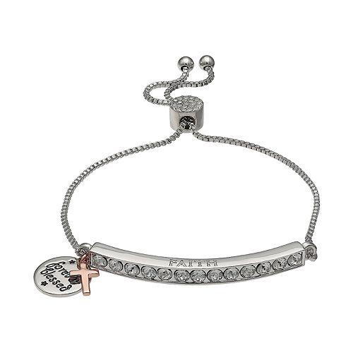 """Brilliance Silver Plated Swarovski Crystal Bar """"Faith"""" Charm Bracelet"""