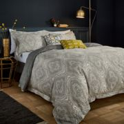 Bedeck 1951 Ziba 5-piece Duvet Cover Set