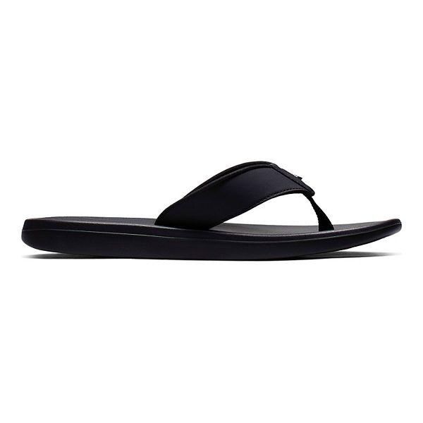 disculpa Comercial Identificar  Nike Kepa Kai Men's Sandals