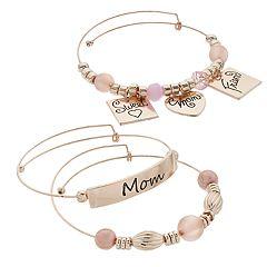 Pink Bead & Rose Gold Tone 'Mom' Charm Bangle Bracelet Set