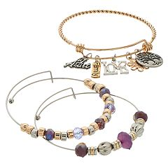 Purple Bead & Two Tone '#1 Aunt' Charm Bangle Bracelet Set