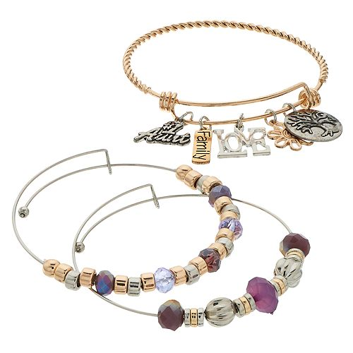 "Purple Bead & Two Tone ""#1 Aunt"" Charm Bangle Bracelet Set"
