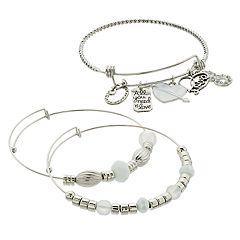 White Bead & Silver Tone 'All You Need Is Love' Charm Bangle Bracelet Set