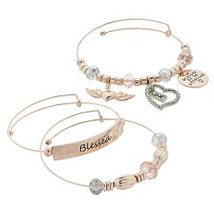 Rose Gold Tone Charm &  Bead 'Blessed' Charm Bangle Bracelet Set
