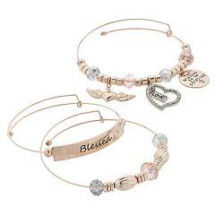 Rose Gold Tone Charm &  Bead 'Blessed' Charm Bangle Bracelet Set