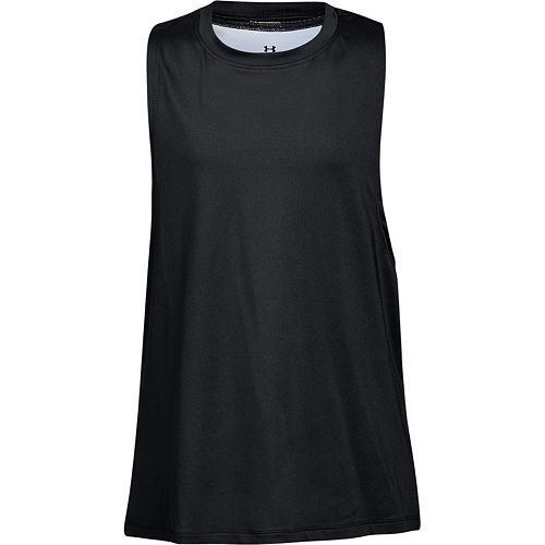 Girls 7-16 Under Armour 2-in-1 Tank Top