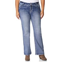 Juniors' Plus Size Wallflower Mid-Rise Luscious Curvy Bling Bootcut Jeans