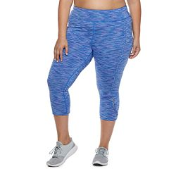 Plus Size Tek Gear® Dry Tek Perforated Capri Leggings