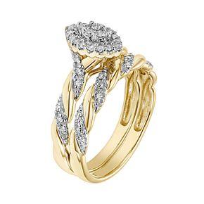 Lovemark 10k Gold 1/4 Carat T.W. Diamond Marquise Engagement Ring Set