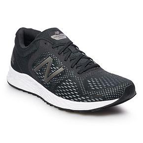 New Balance Fresh Foam Arishi v2 Men's Running Shoes