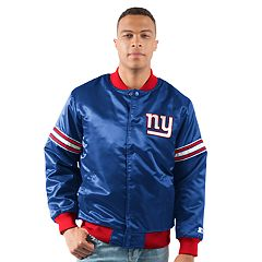bc348e9880e NFL New York Giants Clearance Sports Fan Clothing | Kohl's