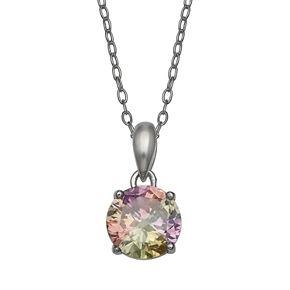 PRIMROSE Sterling Silver Rainbow Cubic Zirconia Pendant Necklace