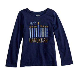 "Girls 4-12 Jumping Beans® ""Happy Hanukkah"" Glittery Graphic Tee"