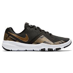 Nike Flex Control II RW Boys' Training Shoes