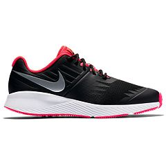 Nike Star Runner JDI Grade School Boys' Sneakers