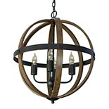Mason 4-Light Orb Pendant Light