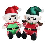 Northlight Seasonal Set of 2 Plush Sitting Boy and Girl Christmas Elf Figures