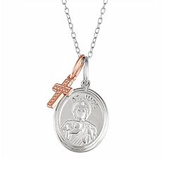My Shield My Strength Sterling Silver St. Jude Pendant