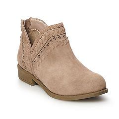 SO® Umbrella Girls' Ankle Boots