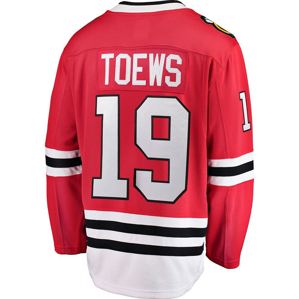 Men's Chicago Blackhawks Loren Toews Jersey