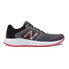 New Balance 520 v5 Men's Running Shoes