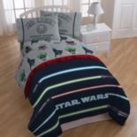 Star Wars Lightsaber Full Bedding Set