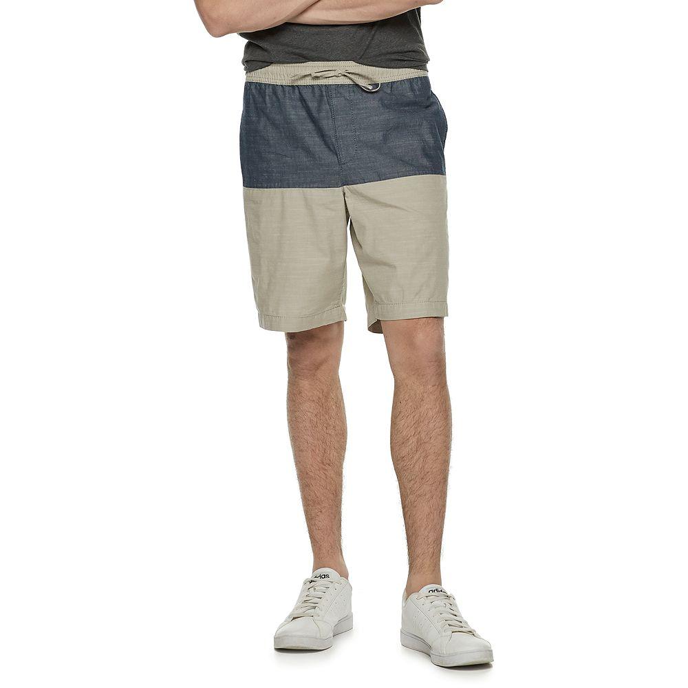 Men's Urban Pipeline™ Colorblock Pullon Shorts