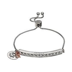 Brilliance 'Aunt' Bar Bracelet with Swarovski Crystal