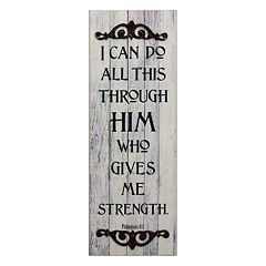 Stonebriar 'Him Who Gives Me' Rustic Wall Decor