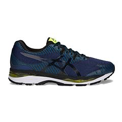 ASICS GEL-Ziruss 2 Men's Running Shoes