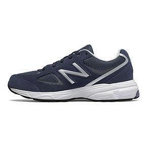 New Balance 888 v2 Boys' Running Shoes
