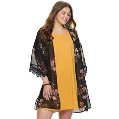 Juniors Yellow Dresses, Clothing | Kohl\'s