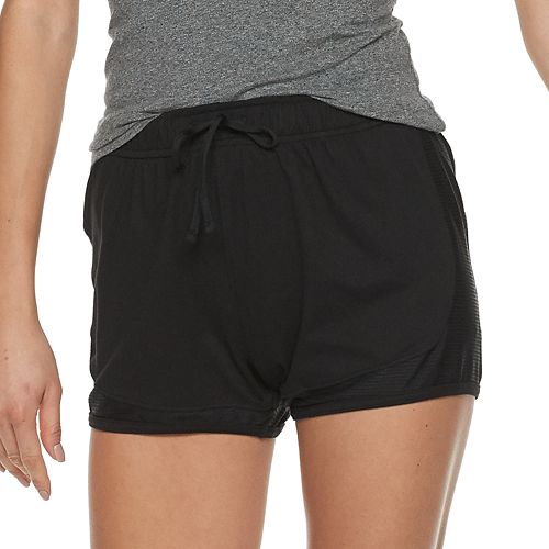 Juniors' SO® Closed Side Mesh Running Shorts