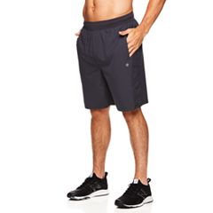 Men's GAIAM Karma Shorts