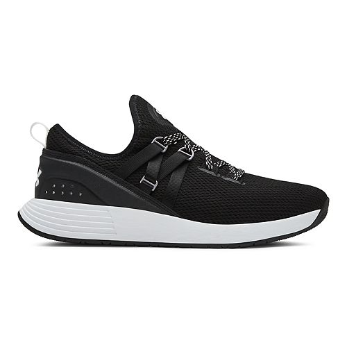 Under Armour Breathe Women's Training Shoes