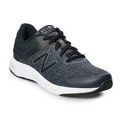 New Balance RALAXA Men's Sneakers