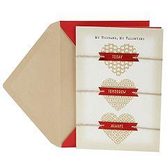 Hallmark Valentine's Day Card for Husband (Three Gold Hearts)