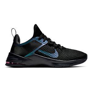1f12f4c10e1f Nike Air Max Bella TR 2 Women s Training Shoes