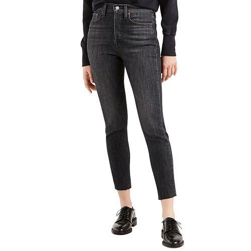 Women's Levi's® Wedgie Fit Skinny Jeans