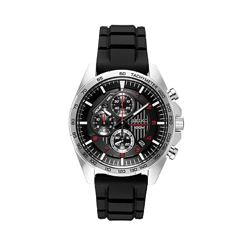 Seiko Men's Essential Chronograph Watch - SSB325