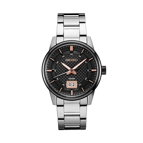 Seiko Men's Essential Stainless Steel Watch - SUR285