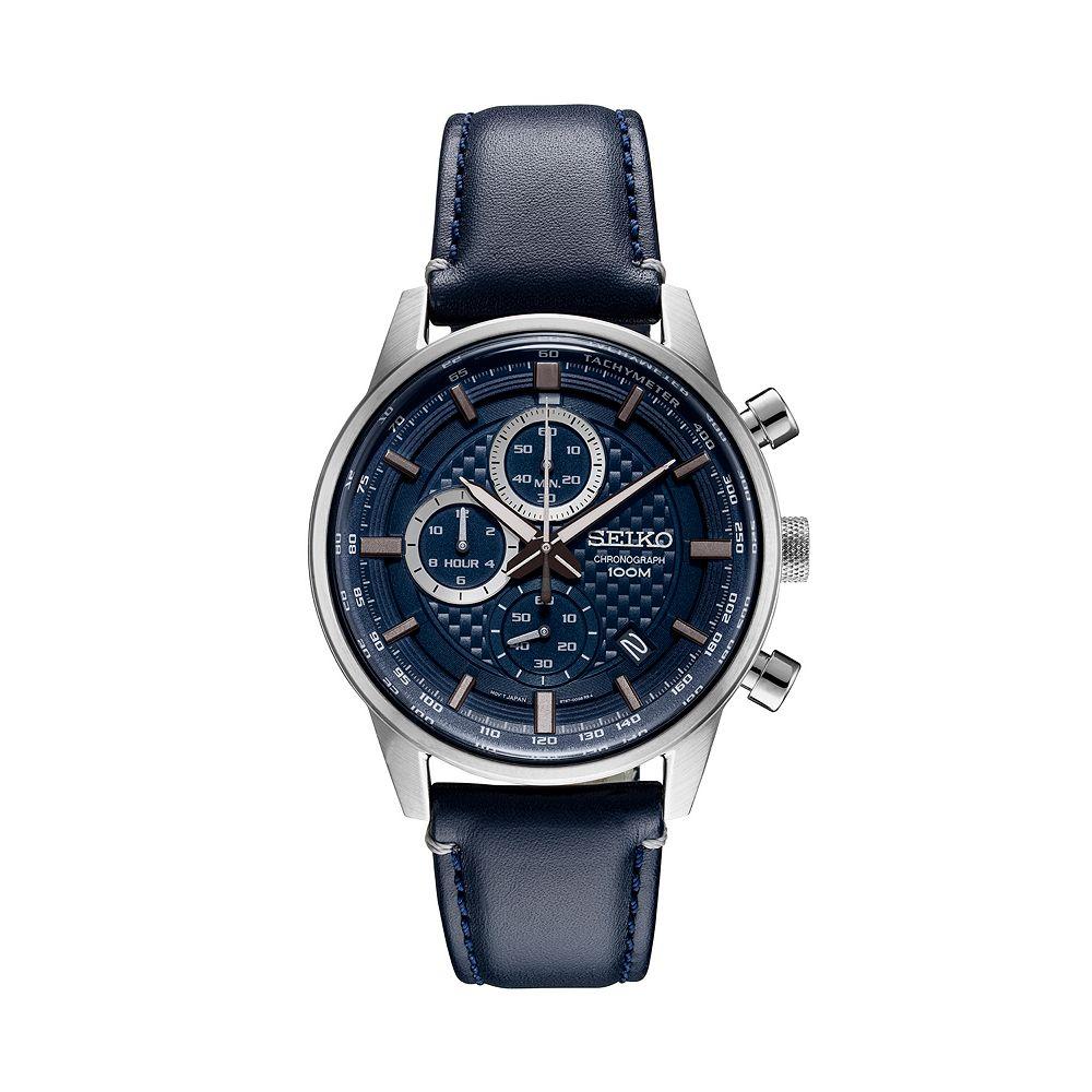 Seiko Men's Essential Leather Chronograph Watch - SSB333