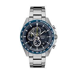 Seiko Men's Essential Stainless Steel Chronograph Watch - SSB321