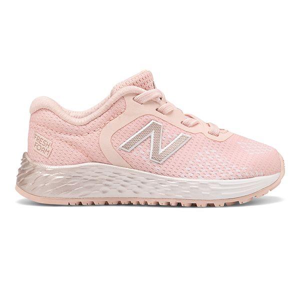 shoes new balance kids