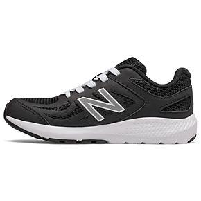New Balance 519 Boys' Sneakers