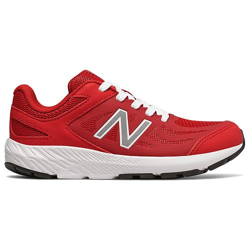 New Balance 519 Boys' Sneakers