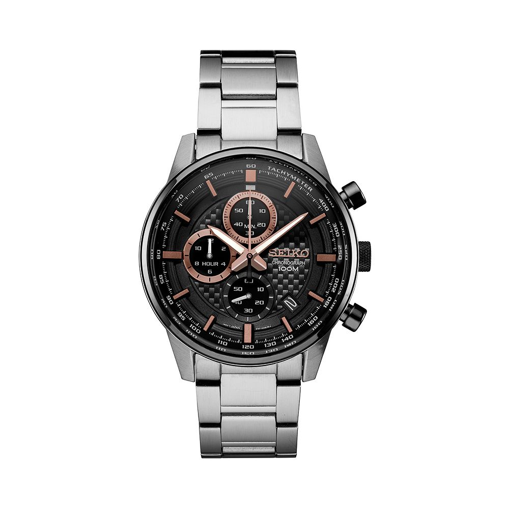 Seiko Men's Essential Stainless Steel Chronograph Watch - SSB331