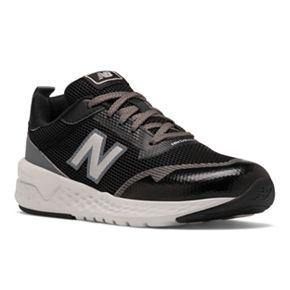 New Balance 515 Kid's Sneakers