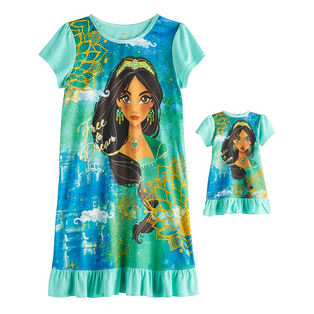 Disney's Jasmine Girls 4-8 Nightgown & Doll Gown